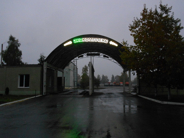 Солигорск реклама
